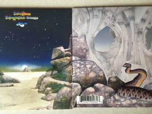 Tales/Relayer
